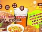中国首家机器人餐厅,炸鸡汉堡加盟店,汉堡全国连锁