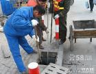 安庆市政工厂小区雨污污泥管道清洗清淤抽粪潜水堵水