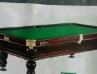 美式台球桌低价出售