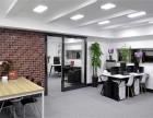 地/铁50米 4个隔间+25个工位+1个会议室+1个接待室