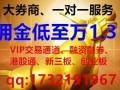 辽宁鞍山沈阳网上股票开户佣金更低吗?最低是多少