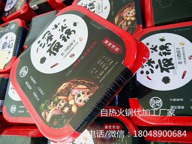 重庆自热火锅批发定制方便火锅菜包批发方便自热火锅代加工厂家