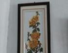十字绣梅兰竹菊