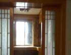 鼓楼省体中心二环路与华屏路交界安康公寓 3室2厅 110平米