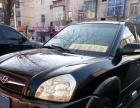 振通汽租5分钟提车押金1000保险全可刷卡免费送车