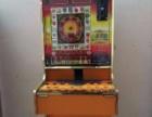 重庆儿童投币机水果机苹果机夹公仔机