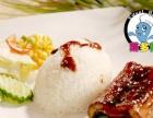 武汉中西式快餐加盟好项目雨多甜火爆招商中
