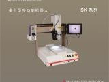 桌上型多功能机器人/线性模组/电动滑台/单轴多轴机器人