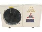 云南空气能热泵排名