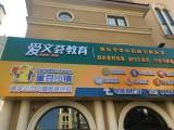 光谷比较好的广告公司就是鑫峰广告,免费上门服务