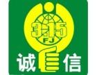 欢迎进入-!郑州华帝燃气灶~各中心)%售后服务维修网站电话