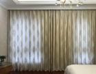 石景山窗帘定做和苹果园安装窗帘星星布艺