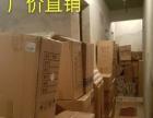 长沙专注墙纸墙布壁画窗帘软包20年,厂价批发优惠多