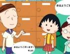 和平大悦城附近有日语二级直通车,零基础学习日语