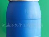 供应皮革涂饰剂 复鞣剂 皮革化工 光油