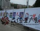 武汉公益宣传喷绘,街道宣传展板,围挡道旗喷绘