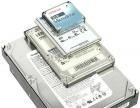专业回收服务器 硬盘 CPU 交换机 防火墙