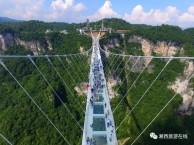 萍乡至张家界旅游 萍乡至天门山旅游 萍乡至张家界玻璃桥3日游