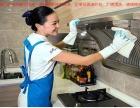 厦门家庭保洁 开荒保洁 企事业保洁 厂房清洗 玻璃擦洗