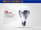 厂家直销 5W led球泡灯 贴片球泡灯 车铝球泡灯 led灯 led灯泡