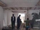 侯师专业房屋维修。房屋防水漏水维修处理。。。