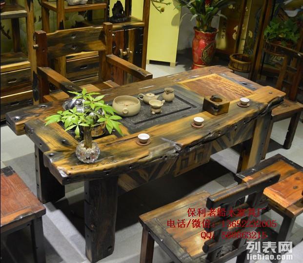 老船木实木家具仿古中式茶桌茶几茶台户外茶桌椅组合特价船木茶桌