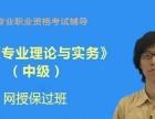 出版专业职业资格考试《出版专业理论与实务》(中级)