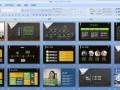 哈尔滨办公软件计算机培训精讲班学会为止卓达电脑包学会