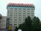 韩城海丽专业催奶(健康中心)