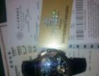 出售高防高档卡地亚手表