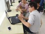 新塘电脑培训 要想办公室坐得稳 学办公自动化不能等