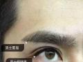福州美博城免费韩式半永久眉 眼 唇暑期开课啦