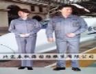 春秋海国际服装 诚邀加盟