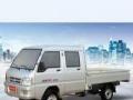 济南小货车及面包车出租搬家及长途运输