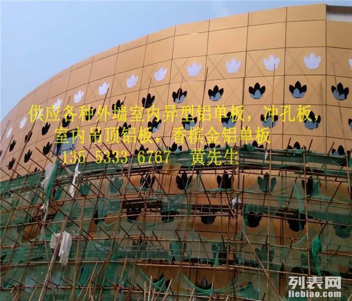 外墙冲孔氟碳铝单板