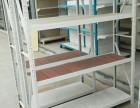 仓储货架 地下室货架 仓库货架 厂房货架 出售出租