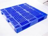 重庆塑料托盘厂家塑料托盘价格