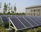 林口县易达光电太阳能路灯,太阳能并网发电,太阳能补贴政策