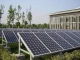易达光电供应太阳能发电 分布式发电 太阳能路灯