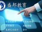 秦皇岛装潢艺术设计学校秦皇岛盛邦招生