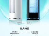 好可HK-k011抗氧化杯,快速改变水质,让工作更氢松