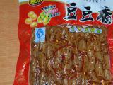 恒乐豆豆香小零食批发一件代发招代理可混批
