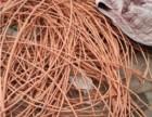 青岛崂山高价收购废电缆废变压器回收厂家