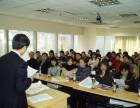 高考日语 通往理想大学的捷径