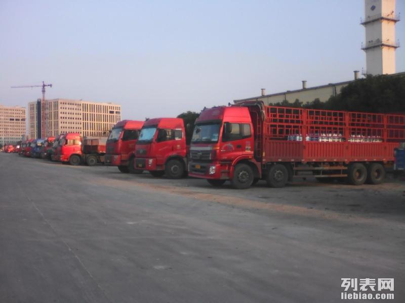 南通至全国物流货运 整车运输 零担配运 工地搬家行李托运