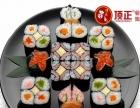 日本壽司技術培訓哪里好