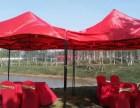 天津桌椅租赁长条桌宴会椅一手资源低价出租帐篷红蓝两色帐篷出租