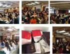2015年南充3级人力资源管理师考试时间