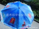 防风防水广告太阳伞/沙滩伞/户外遮阳伞/双层伞可定制LOGO