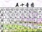学日语 找山木培训 全国连锁 有保障